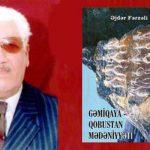 Gəmiqaya-Qobustan mədəniyyəti e.ə.VIII-V minilliklər