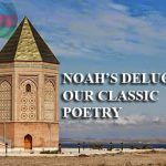 Noah`s deluge in our classic poetry