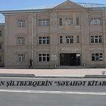 Azərbaycanın Naxçıvan bölgəsinin tarixi coğrafiyasına dair mənbə kimi