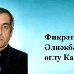 Фикрәт Әлиәкбәр оғлу Казымов