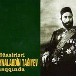 Müasirləri Hacı Zeynalabdin Tağıyev haqqında