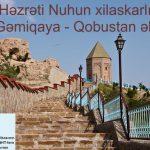 Həzrəti Nuhun xilaskarlığı və Gəmiqaya-Qobustan əlifbası –32 hərf: 9 sait, 23 samit