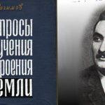 Шамо Сүлейман оглу Рагимов