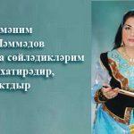 Шәфигә Ејвазова Әкрәм Мәммәдли һаггында