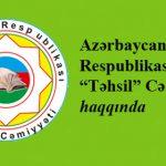 """Azərbaycan Respublikasının """"Təhsil"""" Cəmiyyəti haqqında"""