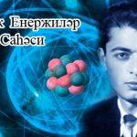 Рафил Алиага оглу Рзаев