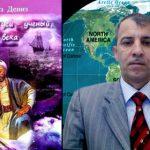 Насирэддин Туси – ученый, опередивший века