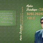 Айдын Әлибәй оғлу Әзимбәйов