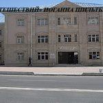 Как  источник по истории и географии Нахчыванского региона Азербайджана