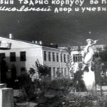 Нахчыван шәһәр интернат мәктәби 1961-2001
