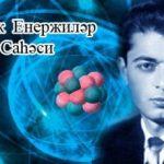 Rafil Rzayev Aliagha